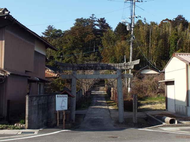 許曽志神社