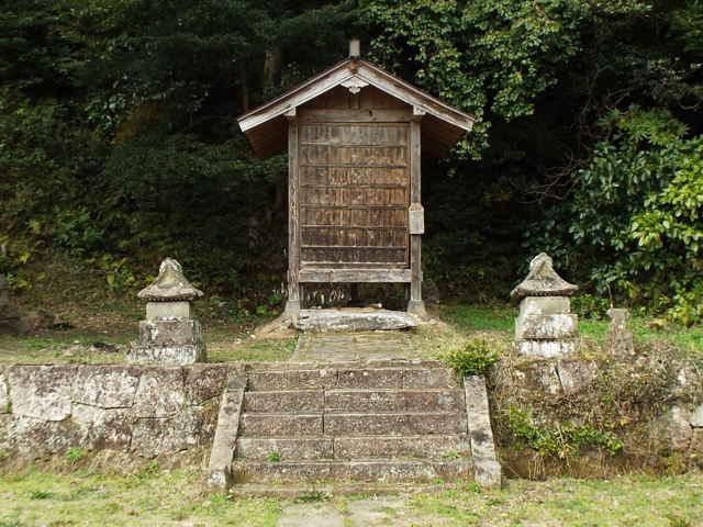 福富神社跡