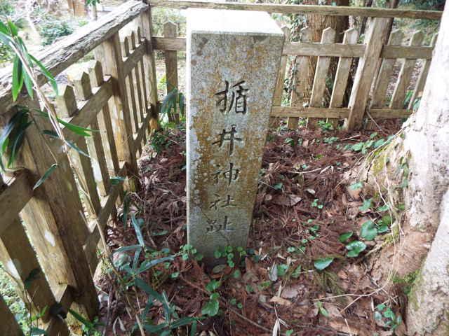 楯井神社跡