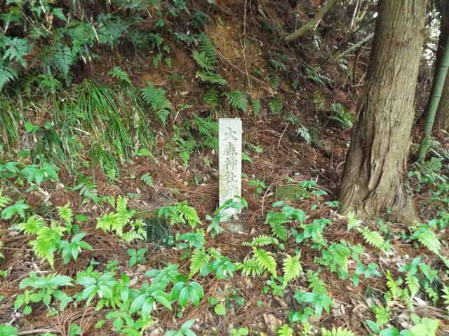 大森神社跡