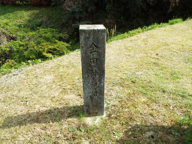 金田神社跡