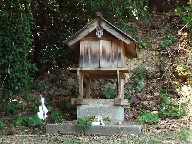 宇井三宝荒神社